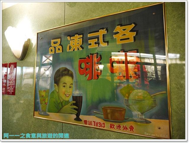 香港自助旅遊.星巴克冰室角落.都爹利街煤氣路燈.古蹟image023
