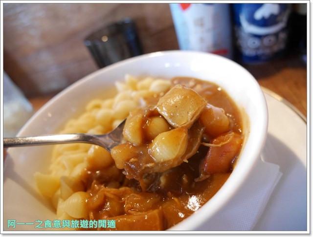 捷運信義安和站美食寅樂屋咖哩咖啡薑汁巧克力老店image028