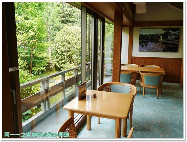 姬路城好古園活水軒鰻魚飯日式庭園紅葉image012