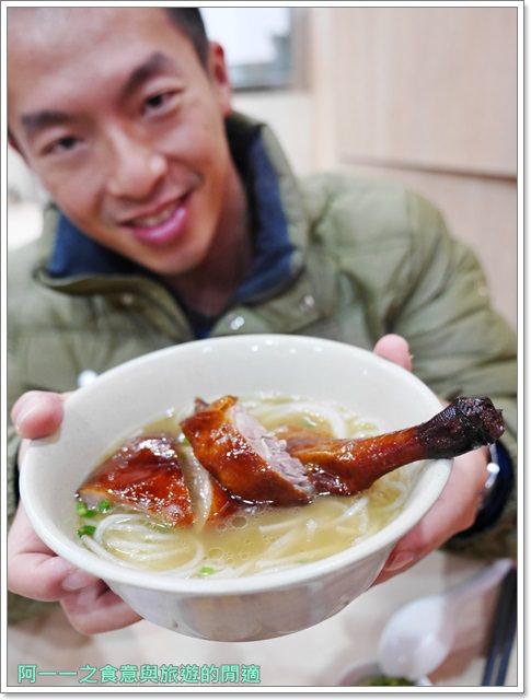 香港中環美食港式燒臘米其林一樂燒鵝叉燒油雞平價image027