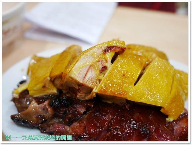 香港中環美食港式燒臘米其林一樂燒鵝叉燒油雞平價image024