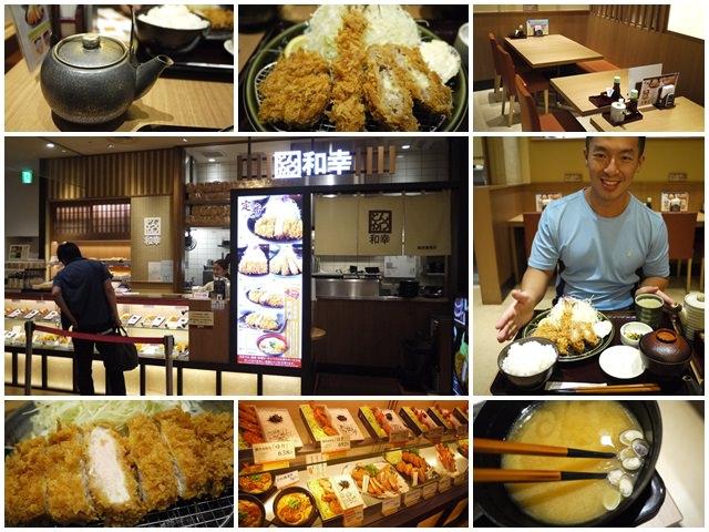 日本東京美食和幸豬排千葉海濱幕張page