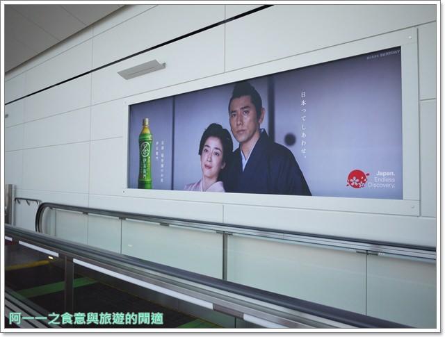 日本東京自助松山機場貴賓室羽田空港日航飛機餐image053