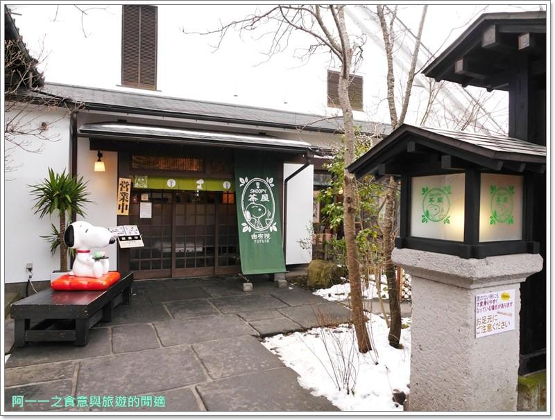 九州由布院景點.snoopy茶屋.Yufuin-Floral-Village.童話小鎮.image024