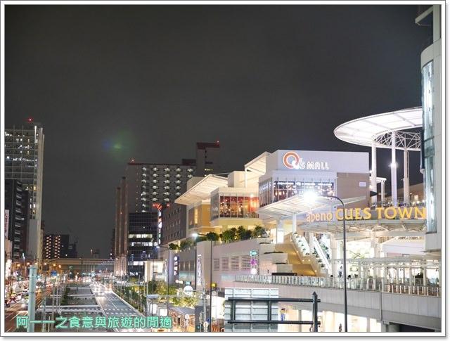 阿倍野大樓.大阪旅遊.航海王專賣店.天空熊.下午茶image026