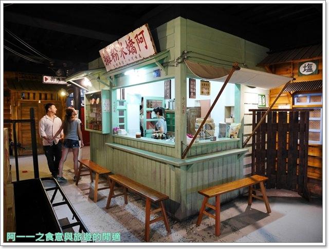 宜蘭羅東觀光工廠虎牌米粉產業文化館懷舊復古老屋吃到飽image045