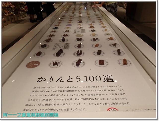 日本東京自助旅遊晴空塔天空樹美食skytree抹茶霜淇淋問屋國分image014