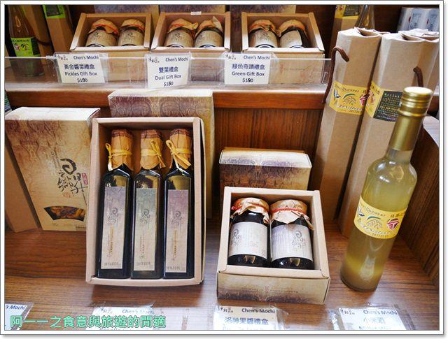 台東伴手禮陳記麻糬旗魚麻糬老店甜點美食image011