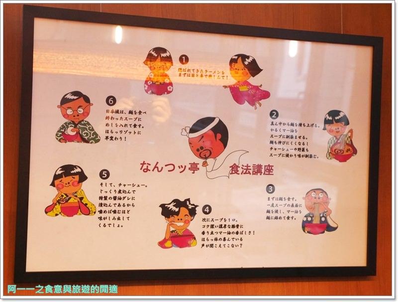 玩笑亭拉麵.捷運台北101美食.料理東西軍.黑蒜香油拉麵image017