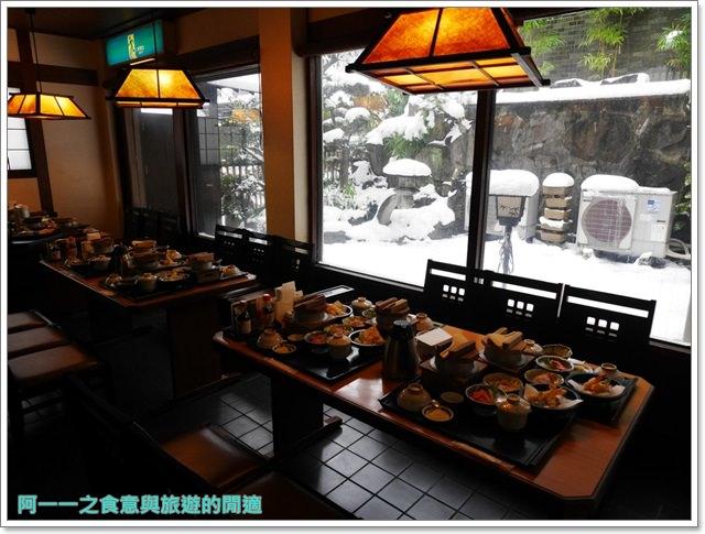 九州伴手禮.美食.和泉屋.長崎蛋糕.割烹ひぐち.香釜飯image022