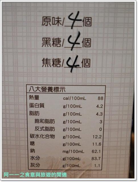南投埔里美食伴手禮正港記燉奶港式甜品宅配團購image003