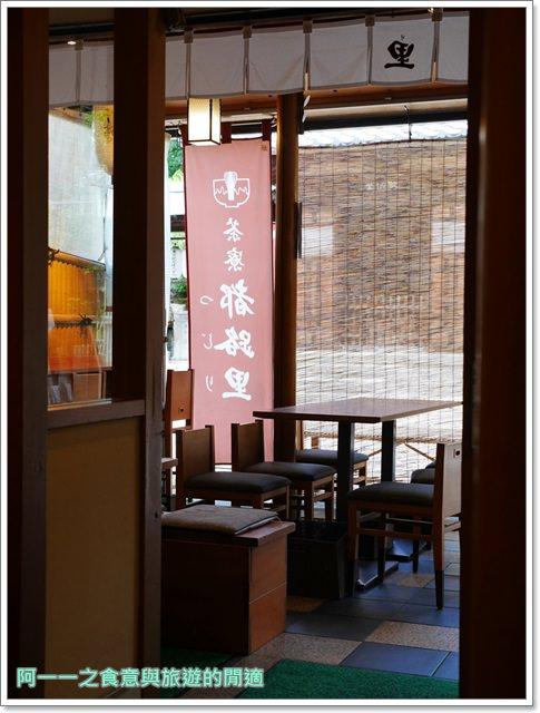 茶寮都路里.京都美食.高台寺店.抹茶.甜點.剉冰.霜淇淋.涼麵image013