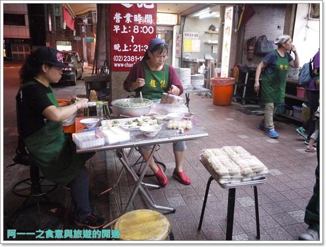 西門町美食老店趙記菜肉餛飩大王胡天蘭image003