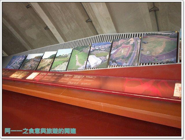 台中霧峰景點旅遊921地震教育園區光復國中image015