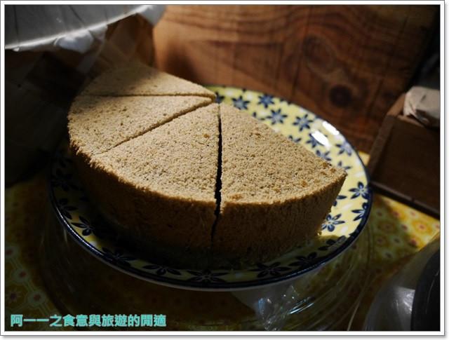 台東旅遊美食鐵花村熱氣球貝克蕾手工烘焙甜點起司蛋糕image029