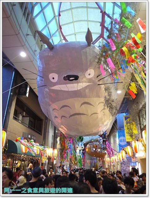 東京祭典阿佐ヶ谷七夕祭り花燈阿佐谷小吃image020