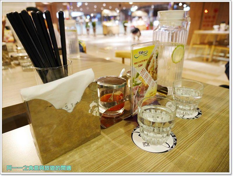 台北車站美食.小湯匙.越式料理.京站聚餐.image013