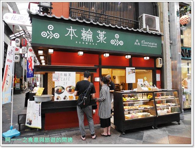 錦市場美食.本輪菓.動物甜甜圈..floresta.抹茶剉冰.療癒系image002