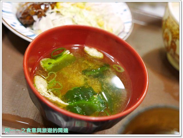 すき家.Sukiya.京都神戶美食. 鰻魚飯.漢堡排.平價image018