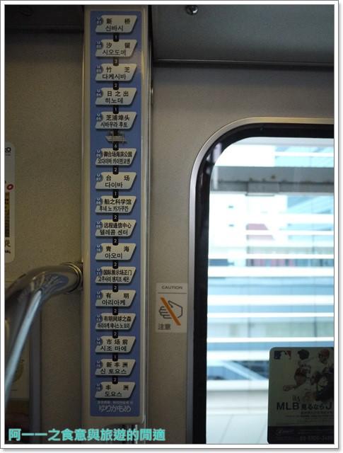 東京景點御台場海濱公園自由女神像彩虹橋水上巴士image005