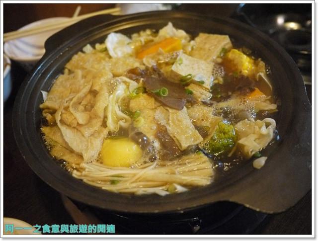 台東平價美食禾昌火鍋市場image016