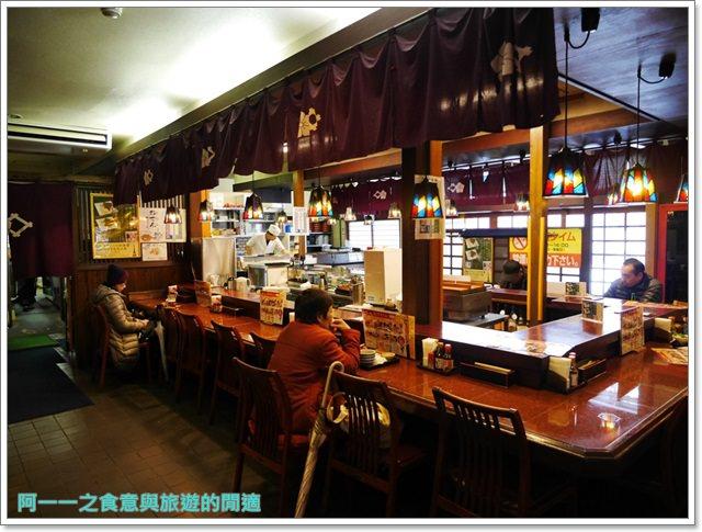 九州伴手禮.美食.和泉屋.長崎蛋糕.割烹ひぐち.香釜飯image021