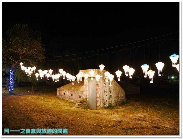 台東旅遊美食鐵花村熱氣球貝克蕾手工烘焙甜點起司蛋糕image012