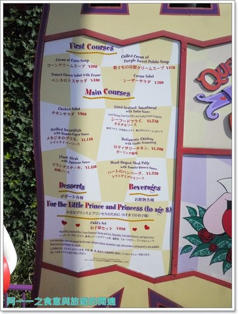 東京迪士尼樂園美食午餐秀煙燻火雞腿波里尼西亞草壇餐廳image007