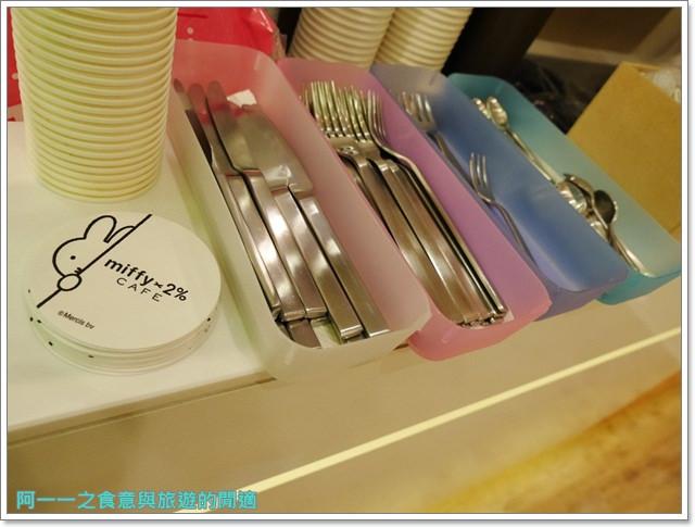 米菲兔咖啡miffy x 2% cafe甜點下午茶中和環球購物中心image019