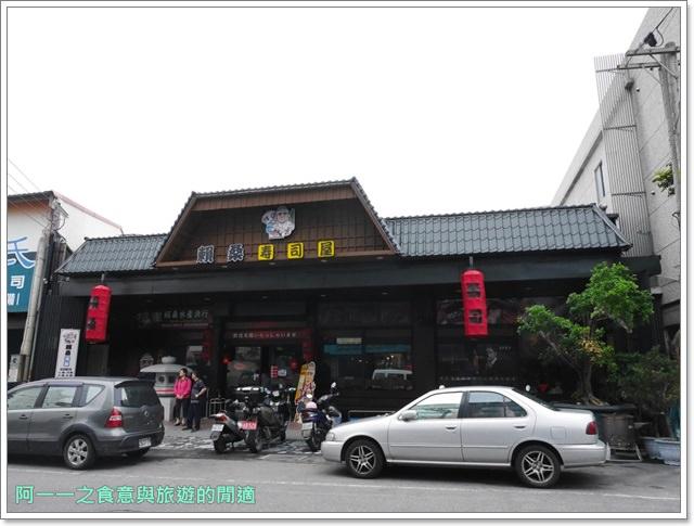 花蓮美食賴桑壽司屋新店日式料理大份量巨無霸握壽司image001