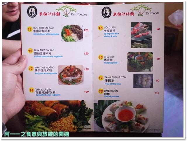 北海岸三芝美食越南小棧黃煎餅沙嗲火鍋聚餐image022