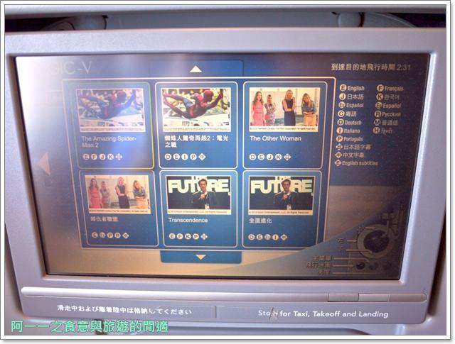 日本東京自助松山機場貴賓室羽田空港日航飛機餐image037