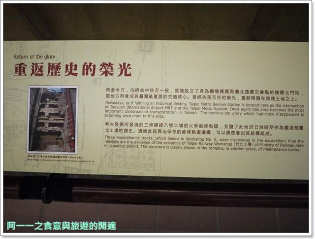 捷運松山線北門站台北博物館古蹟清代遺跡image017