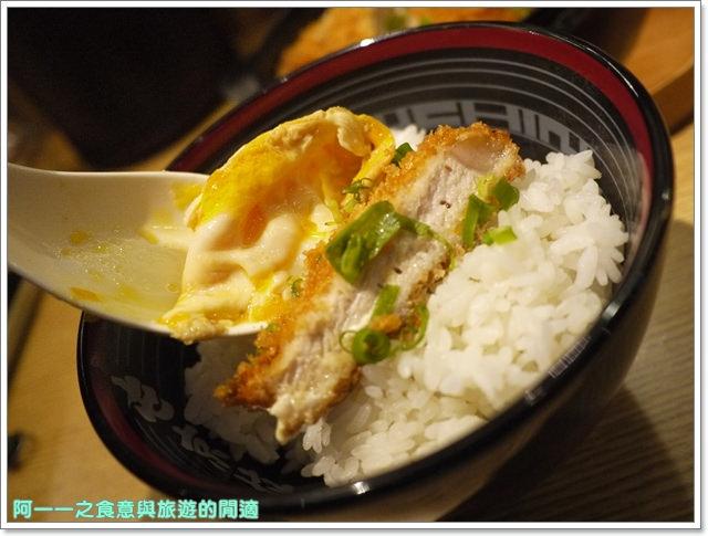 台北車站美食屯京拉麵炸豬排image035