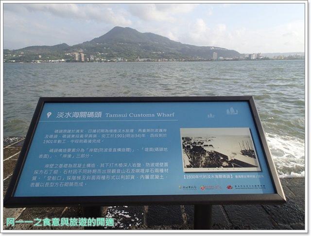 北海岸旅遊.景點.淡水海關碼頭.古蹟.博物館.親子.老街image010