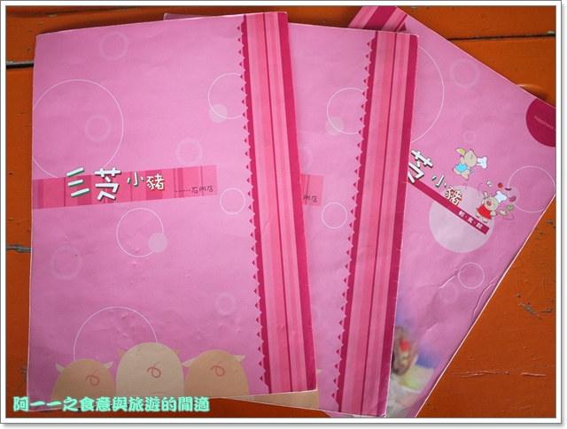 image111石門老梅石槽劉家肉粽三芝小豬