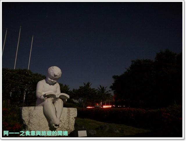 台東旅遊景點夜訪小野柳釋迦冰淇淋image026