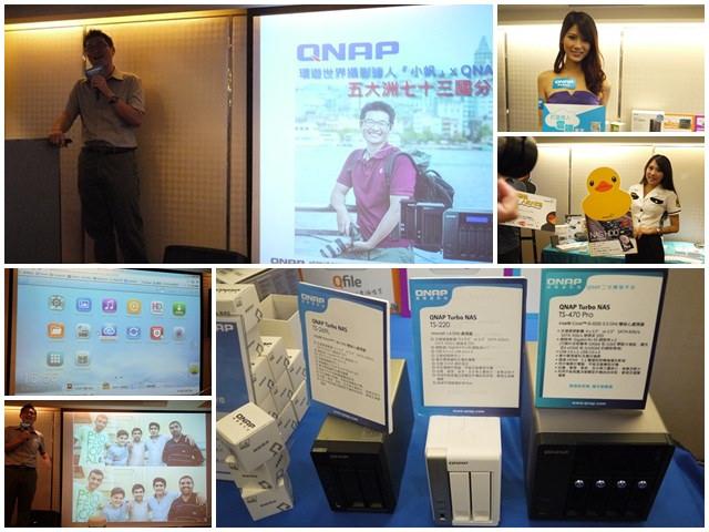 QNAP  NAS網路儲存 動感小帆環遊世界分享體驗會~照片儲存分享好選擇