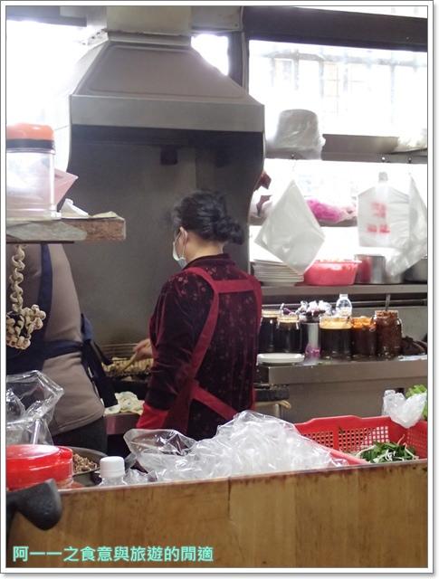 台東關山美食關山臭豆腐親山農園草莓冰淇淋image005