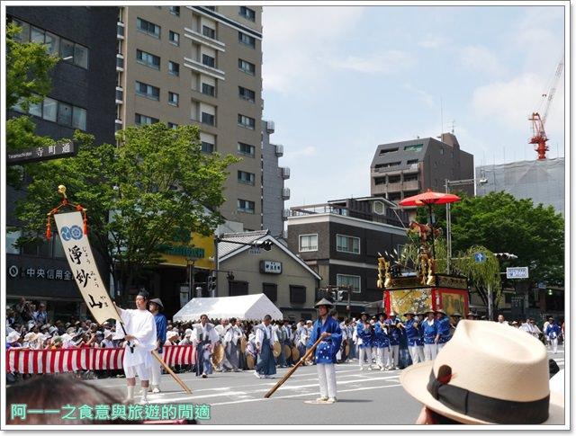 祗園祭.京都祭典.有料席.山鉾.花傘巡行.訂購教學image034