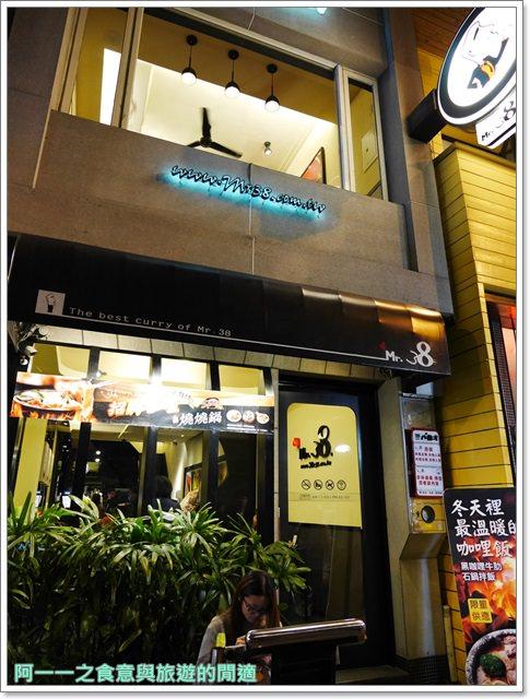 台中一中街美食mr.38咖哩提拉米蘇甜點image001