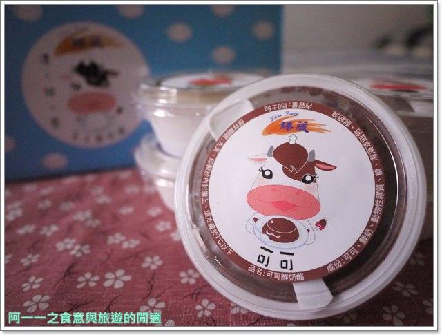 宅配團購美食臻藏鮮奶酪屏東潮州甜點下午茶P1950937
