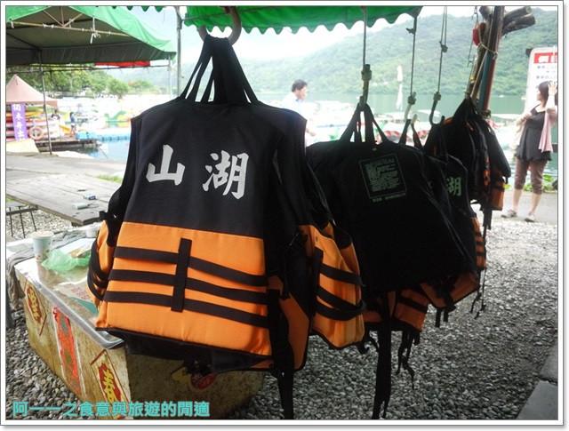 花蓮壽豐景點鯉魚潭天鵝船薑母鴨image010