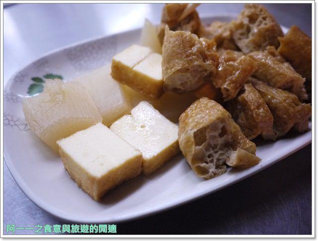 捷運士林站美食幸福關東煮烏龍麵美崙街華榮街小吃image009