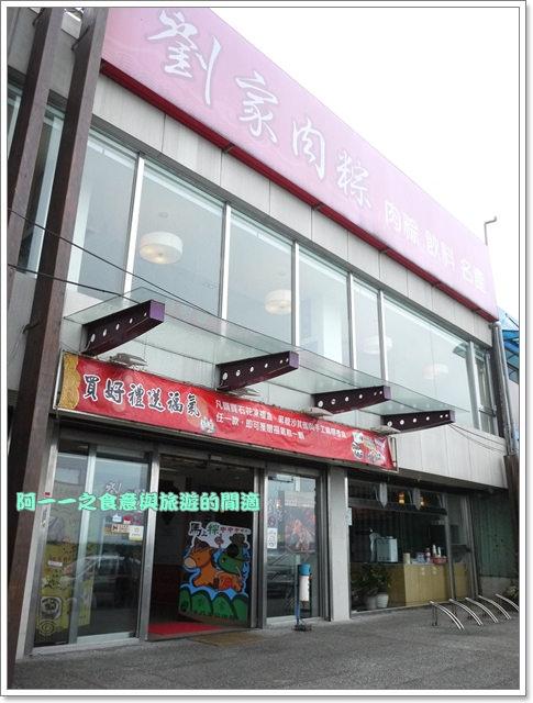 image053石門老梅石槽劉家肉粽三芝小豬