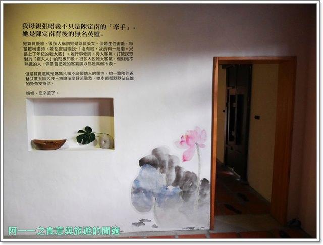 宜蘭三星景點.陳定南紀念園區.紀念館.博物館image027