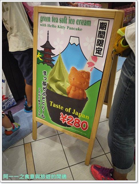 東京台場美食Calbee薯條築地銀だこGINDACO章魚燒image008