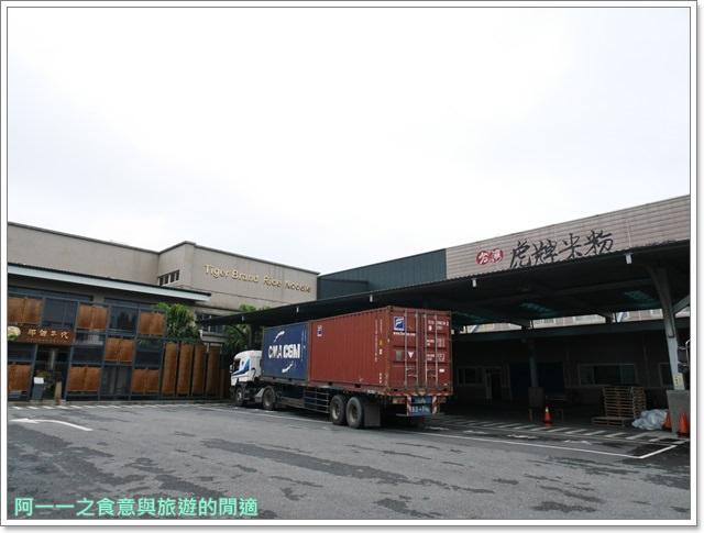 宜蘭羅東觀光工廠虎牌米粉產業文化館懷舊復古老屋吃到飽image003