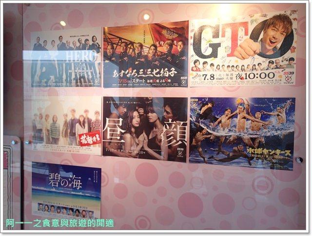 日本旅遊東京自助台場富士電視台hero木村拓哉image015