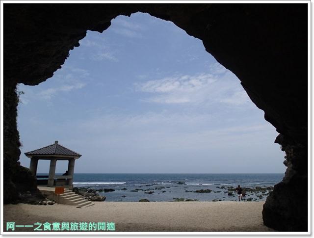 北海岸旅遊石門景點石門洞海蝕洞拱門海岸北海岸旅遊石門景點石門洞海蝕洞拱門海岸image034